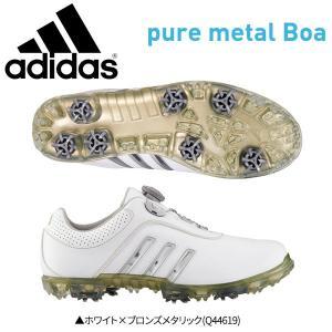 アディダス ゴルフ ピュアメタル ボア Q44619 ゴルフシューズ ホワイト×ブロンズメタリック ADIDAS PURE METAL BOA|fastgolf