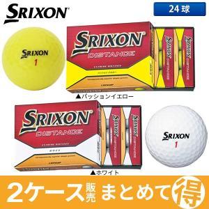 「2ケース販売」 ダンロップ ゴルフ スリクソン ディスタンス7 ゴルフボール