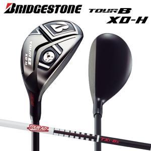「送料無料」 ブリヂストン ゴルフ ツアーB XD-H ハイブリッド ユーティリティー ツアーAD TX1-6H カーボンシャフト TOURB|fastgolf