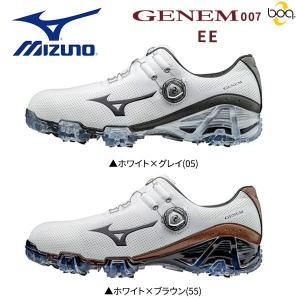 「土日祝も出荷可能」ミズノ ゴルフ ジェネム 007 ボア 51GP1700 ゴルフシューズ MIZUNO GENEM Boa BOA|fastgolf