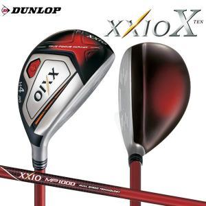 ダンロップ ゴルフ ゼクシオ10 テン ハイブリッド レッド ユーティリティー MP-1000 カーボンシャフト XXIO10 RED|fastgolf