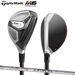 テーラーメイド ゴルフ M6 レスキュー ユーティリティー フブキ TM6 2019 カーボンシャフト Taylormade FUBUKI|fastgolf