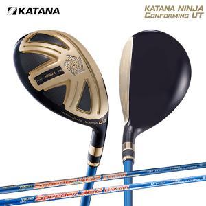 カタナ ゴルフ ニンジャ Conforming ユーティリティー フジクラ スピーダー 462/362 エボリューション カーボン KATANA NINJA|fastgolf