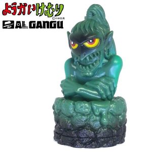 ALGANGU(アルガング) ようかいけむり カラー ソフビ 人形 妖怪 駄菓子屋 フィギュア|fatmoes
