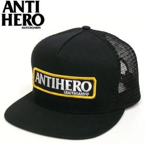 ANTIHERO(アンタイヒーロー)ロゴワッペンメッシュキャップ ブラック スケボーファッション|fatmoes