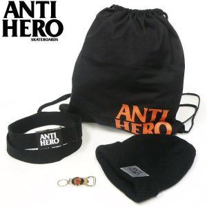 アンタイヒーロー ANTI HERO PARTY FAVORS SET ギフトセット ベルト ビーニー アクセサリー 栓抜き|fatmoes