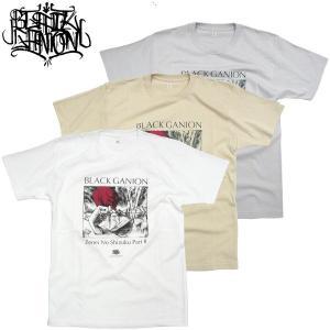 BLACK GANION オフィシャル ZENEI NO SHIZUKU 2 T Shirt  ブラックガニオン Tシャツ POPGROUP ハードコア ポップグループ グラインドコア BAND MERCHANDISE fatmoes