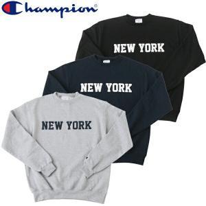 Champion チャンピオン トレーナー NEW YORK スウェット ニューヨーク スエット メンズ レディース 男女兼用 裏起毛|fatmoes
