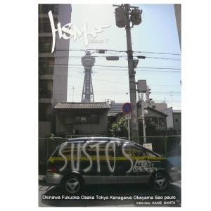 HSM Graffiti Magazine issue7 アート ART グラフティー マガジン セレクトアメカジ スケボー スプレー ベルトン スケーター SK8 デッキ|fatmoes