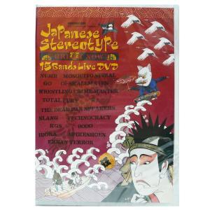JPANESE STEREOTYPE vol.2 DVD NUMB Oi-Skallmates URBAN TERROR ハードコア パンク ロック バンド 15バンド