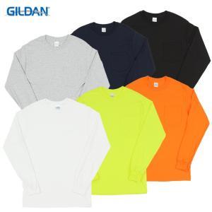 限定ポイント[5倍] GILDAN 2XL ポケット付き ロングスリーブ Tシャツ ビッグサイズ 大きい XXL ロンT ポケティー ポケットロンティー 蛍光  無地ボディー|fatmoes