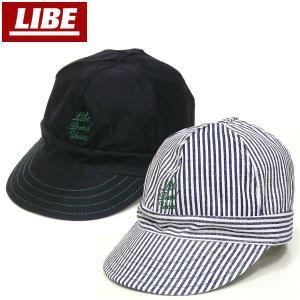 LIBE(ライブ)ワークキャップ ジェットキャップ WORK CAP FESN BOSS ブルーハーブ fatmoes