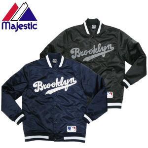 セール価格 Majestic マジェスティック Brooklyn Dodgers ナイロンスタジャン サテンブルゾン メジャーリーグ|fatmoes