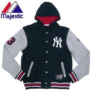 Majestic マジェスティック NY YANKEES (ヤンキース)フード付 スウェットスタジャン New York Yankees|fatmoes