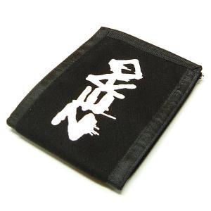 ZERO ゼロ ロゴ ウォレット サイフ サイフ  スケート ボード スケボーショップ SK8 デッキ SKATE ドクロ ROCK ロック アクセサリー|fatmoes