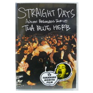 THA BLUE HERB AUTUMN BRIGHTNESS TOUR 08  ILL-BOSSTINO a.k.a BOSS THE MC DJ DYE 森田貴宏 スケーター LIVE ヒップホップ LIBE HIP HOP DVD|fatmoes