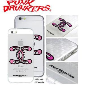 PUNK DRUNKERS(パンクドランカーズ) いれ歯 iPhone ケース カバー TREST(トレスト)  iPhone5 /5S iPhone6 fatmoes
