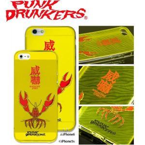 PUNK DRUNKERS(パンクドランカーズ) ザリガニ iPhone ケース カバー TREST(トレスト)  iPhone5 /5S iPhone6 fatmoes