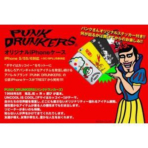 PUNK DRUNKERS(パンクドランカーズ) あいつ姫 iPhone ケース カバー TREST(トレスト)  iPhone5 /5S iPhone6|fatmoes|02