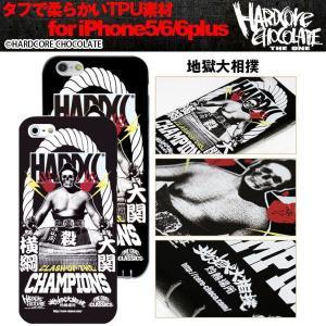 ハードコアチョコレート 地獄大相撲 iPhone ケース カバー TREST(トレスト)  iPhone5 /5S iPhone6|fatmoes