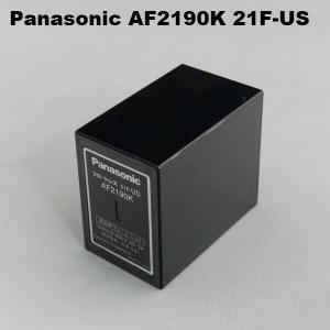 即納 パナソニック AF2190K フロートレスリレーユニット(補修用)標準形 21F-US|faubon