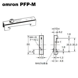 即納 オムロン PFP-M (PYFヨウ)