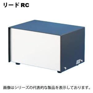 即納 リード RC-2 (BOX)|faubon
