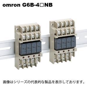 即納 オムロン G6B-4BND DC24