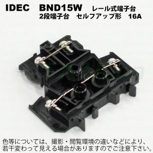 即納 IDEC BND15Wの商品画像