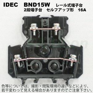 即納 IDEC BND15Wの詳細画像1