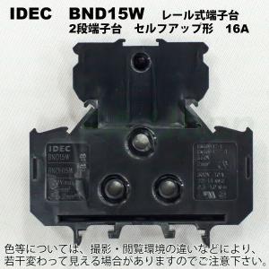 即納 IDEC BND15Wの詳細画像2