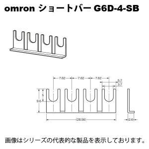 即納 オムロン G6D-4-SB