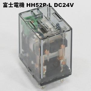 即納 富士電機 HH52P-L DC24V