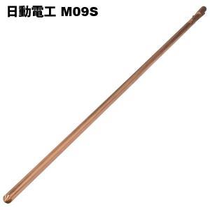 即納 日動電工 M09S  メッキアース棒 10X900 リード線5.5-140MM|faubon
