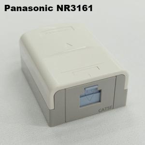 即納 パナソニック NR3161    グットスCAT5Eモジュラ(露出