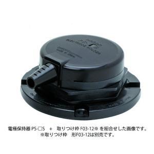 オムロン PS-5S 5極用 電極保持器 フロートなしスイッチ関連