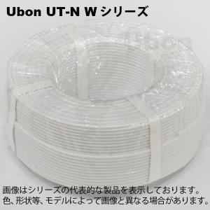 即納 ユーボン UT-N3.6W  ビニールチューブ(白) 3.6φ 200m巻|faubon