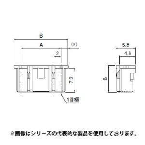 即納 PAP-05V-S 日本圧着端子・JST プリント基板用 PAコネクタ 定格電流 3A 250V ピッチ2.0mm ハウジング