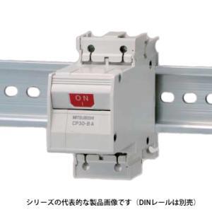 即納 三菱電機 CP30-BA 2P 1-M 10A A