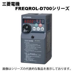 即納 三菱電機 FR-D720-0.4K 汎用 三相200V 小型インバータ|faubon