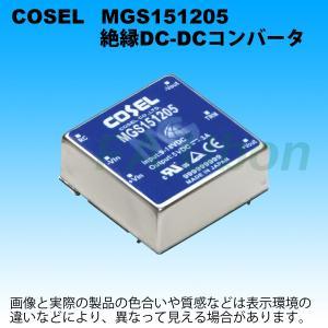 即納 コーセル MGS151205 faubon