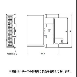 即納 XARR-02VF 日本圧着端子・JST プリント基板用 XAコネクタ 定格電流 3A 250V ピッチ2.5mmハウジング