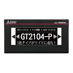 即納 三菱電機 GT2104-PMBDS 表示器GOTシリーズ4.5型モノクロTFT メモリ6MB DC24V シリアルI/F RS-232 RS-422/485|faubon