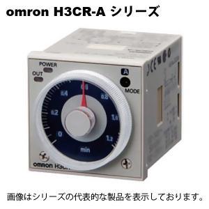 即納 オムロン H3CR-A AC100-240/DC100-125