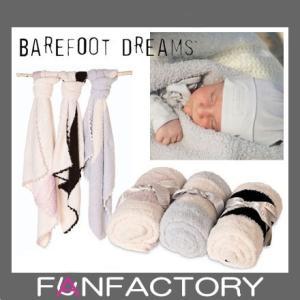 ベアフットドリームス Barefoot Dreams Striped Receiving Blank...