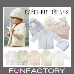 ベアフットドリームス Barefoot Dreams Cardigan&hat 404 カーディガン...
