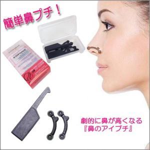 鼻の悩みをスッキリ解決! 美鼻になれるお手入れグッズ特集!