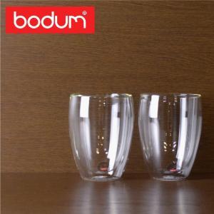 bodum グラス ボダム ダブルウォールグラス 0.35L 350ml 2個セット PAVINA 4559