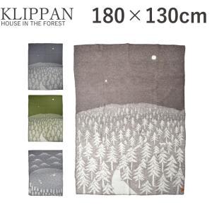 クリッパン ミナペルホネン ブランケット 毛布 北欧 おしゃれ ウール100% 180cm×130c...