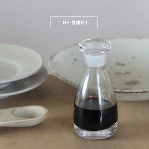 THE 醤油差し 醤油さし 液だれしない しょうゆ 醤油さし 醤油さし おしゃれ しょうゆさし ガラ...